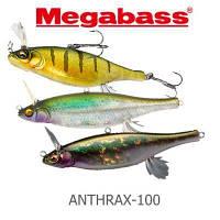Воблер Megabass ANTHRAX WAKEY 100 14.0гр