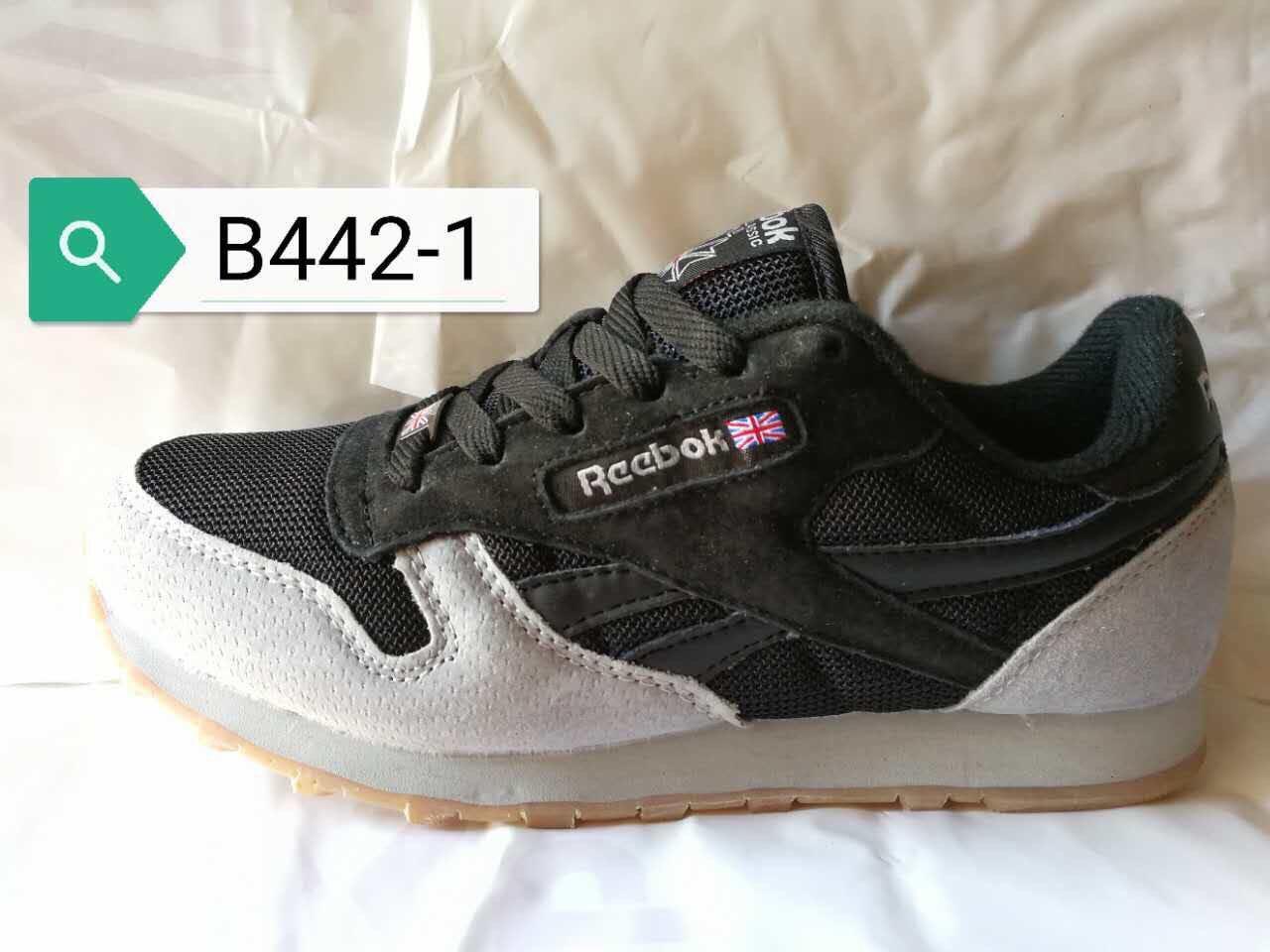 8f4845a1f430 Кроссовки подросток Reebok Classic (36-41), цена 524 грн., купить в ...