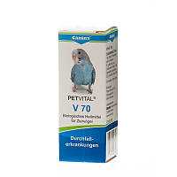 Средство при диареи у птиц 10 гр PETVITAL V70 Канина / Canina