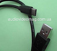 Кабель штекер USB на USB type-C (тип С), длина 0,8 метра