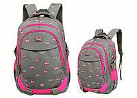 Двухцветные рюкзаки herlitz интернет магазин дорожные сумки киев