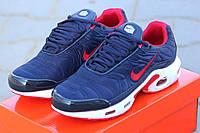 Женские кроссовки  Nike 95 TN, текстиль, темно синие/ кроссовки женские Найк 95 ТН, модные, удобные
