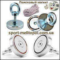 Магнит поисковый F200 кг (Poland) сила 200 кг