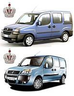 Автостекло, лобовое стекло на FIAT DOBLO (Фиат Добло) 2001-2009