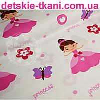 """Ткань хлопковая """"Принцессы в пышных розовых платьях"""" (№ 717)"""