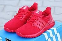 Женские кроссовки Adidas Ultra boost, красные / кроссовки для девочек Адидас Ультра Буст, удобные