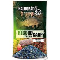 Стик Микс HALDORÁDÓ Record Carp - Синее слияние-Холодная вода 800г