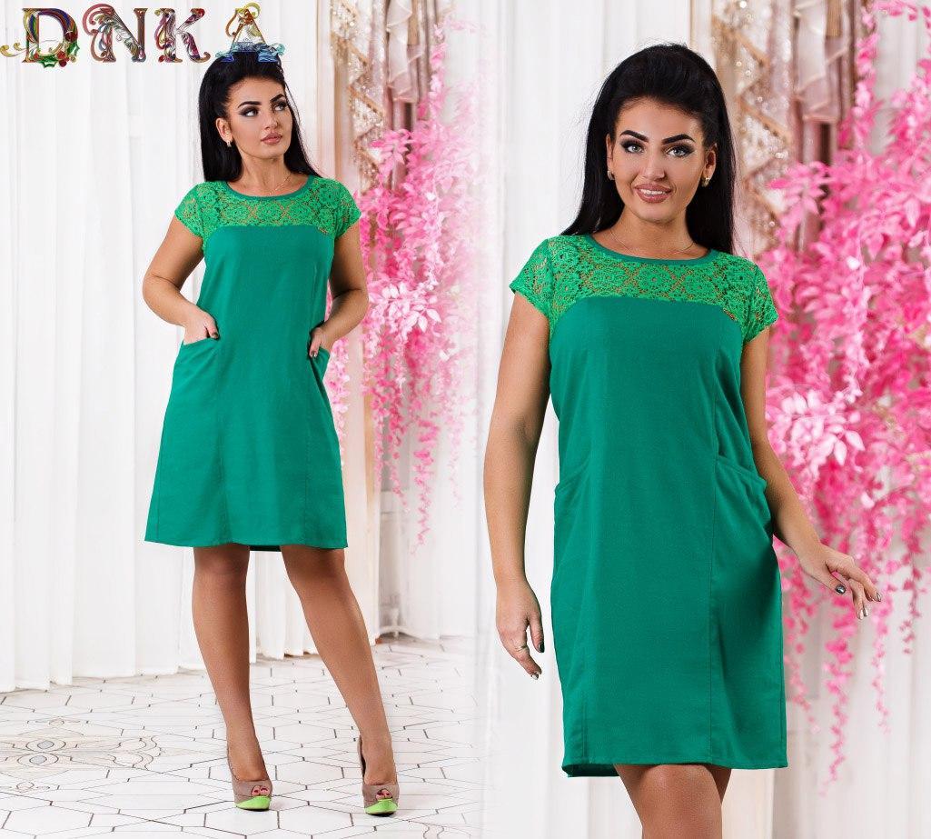 7b7eb3e8e8cd5dd Элегантное летнее женское платье в больших размерах 1252