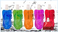 Фляга пластиковая для воды Сollapsible water bottle,фляжка для воды