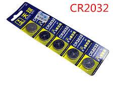 Батарейка для материальной платы 2032