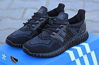 Женские кроссовки Adidas Ultra boost, сетка, черные / бег кроссовки женские Адидас Ультра Буст, удобные