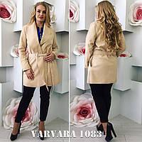Женское бежевое кашемировое пальто с поясом батал. Ткань: кашемир. Размер: 48-50, 50-52
