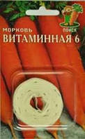 Семена Морковь на ленте Витаминная 6  8 метров Артикул