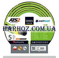 Шланг Cellfast (Селфаст) Green ATS2 ПВХ пятислойный армированный 1/2 12,5мм 50м