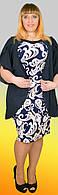 Красивое удобное нарядное платье-имитация двойки, больших размеров