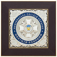 """Плакетка с гербом """"Полиции Охраны"""""""