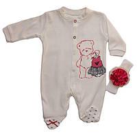 Человечек комбинезон для новорожденного Armani Girl (56,62,68 см)