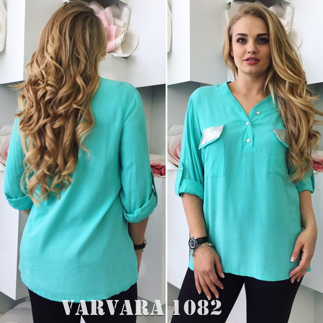 20a7c90179c04f3 Женская свободная рубашка с пайетками батал. Ткань: шпатель. Размер: 48-50