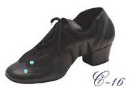 Туфли для современных танцев джазовки натуральная кожа р 36 (23,0см).