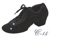 Туфли для современных танцев джазовки натуральная кожа все размеры.