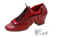 Туфли для современных танцев джазовки из натуральной кожи красные р 37 (23,5)