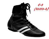 Туфли для современных танцев джазовки черная натуральная кожа 28р (18,0 см), 30р(19,0).