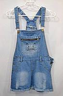 Комбинезон джинсовый Cat Х 1238