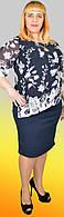 Комбинированное свободное деловое платье-имитация двойки с принтом, больших размеров