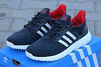 Мужские кроссовки Adidas Ultra boost, сетка, синие с белым / беговые кроссовки мужские Адидас Ультра Буст