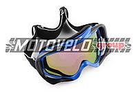 Очки кроссовые (mod:MJ-72, синие, стекло хамелеон)