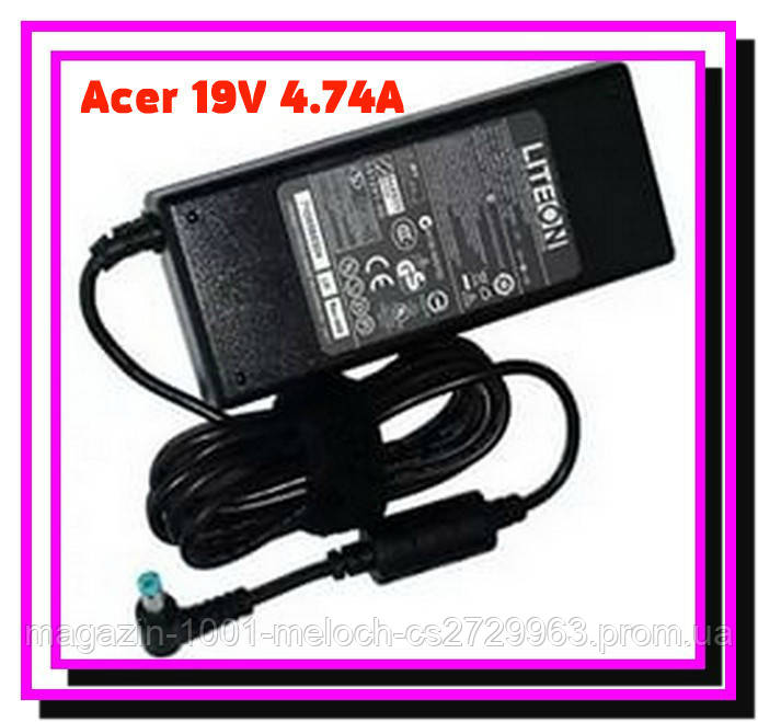 Блок питания для ноутбука Acer 19V 4.74A + КАБЕЛЬ!Лучший подарок