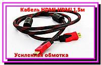 Кабель HDMI-HDMI 1,5м Усиленная обмотка!Опт