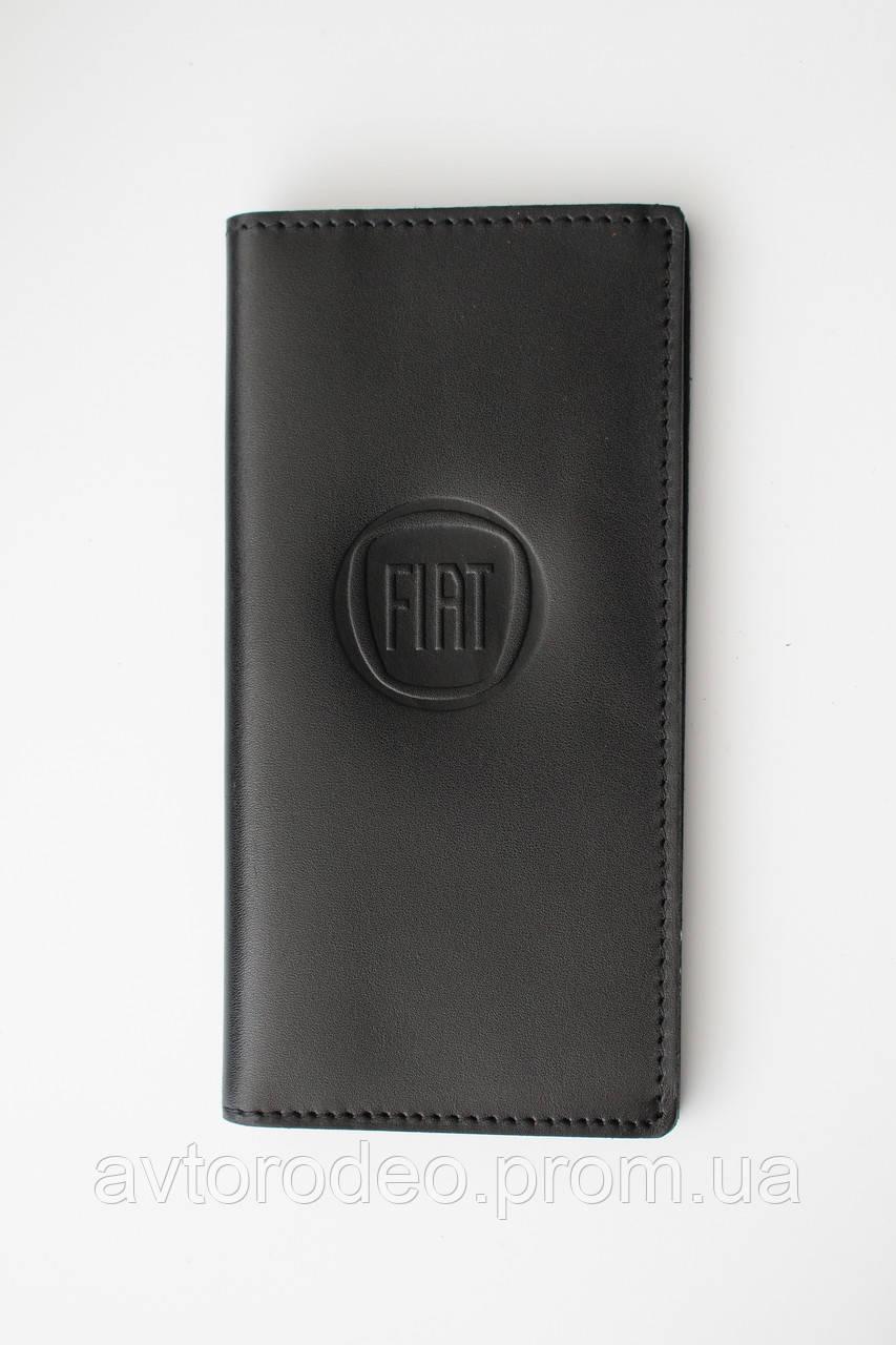 32e7e7911aa8 Портмоне кожаное черное Престиж с логотипом Fiat.