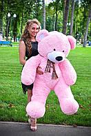 """Плюшевый Мишка """"Барни (140см)"""" Розовый"""