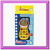 Развивающая игрушка - Умный телефон !Опт, фото 3