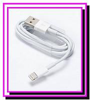 USB кабель Apple iPhone 5 5s 5c iPad4 mini iPod!Опт