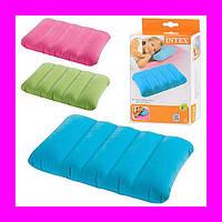 Надувная подушка Intex, Интекс 68676!Опт