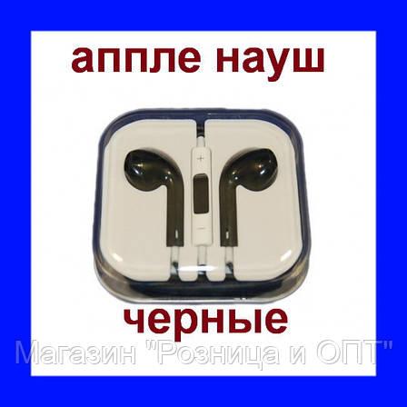 Наушники черные с микрофоном + пульт + коробка Apple!Опт, фото 2