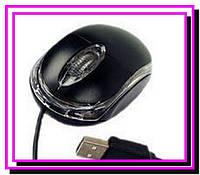 Компьютерная мини мышь MOUSE MINI G631!Опт