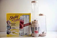 Блендер Shake n take (Шейк эн тэйк)!Опт