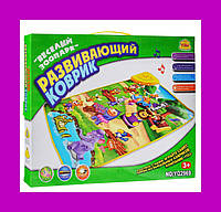 Коврик RoyalToys YQ 2969 Веселый зоопарк - музыкальная развивающая игрушка!Опт