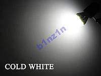 Светодиодная лампа 7W 12LED E27 Энергосберегающая!Опт