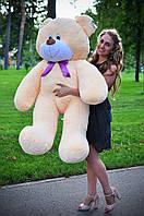 """Плюшевый Мишка """"Бублик (160 см)"""" Персик"""