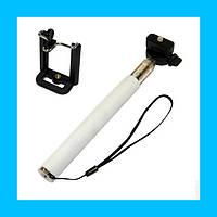 Монопод для селфи телескопический LP Z07-1 для телефонов и фотоаппаратов без кнопки!Опт