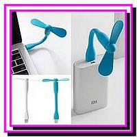 Xiaomi Mi Portable Fan USB - USB вентилятор!Опт