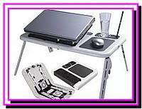 Столик-подставка для ноутбука E-Table !Опт