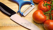 Керамический нож и овощечистка Ceramic Knife!Опт, фото 3