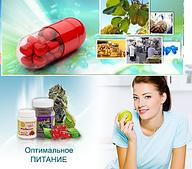 Натуральные препараты Арго по назначению (системы организма)