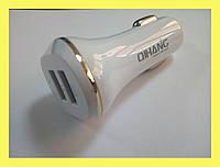 Авто-зарядное устройство Qihang 2*USB QH-1630!Опт