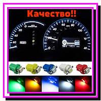 Авто лампа T5 Т10 все цвета Подсветка приборов и т.д !Опт